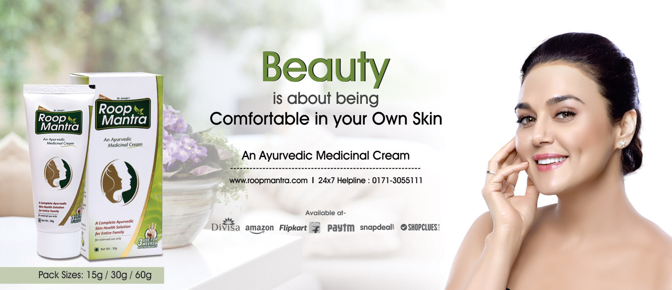 ayurvedic-fairness-cream-for-pimples-marks-roopmantra